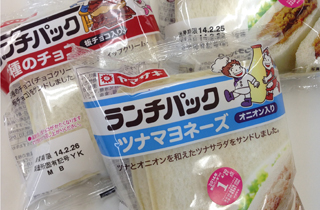 山崎製パン「ランチパック」「芳醇」、発がん性物質指定の添加物使用、厚労省が表示要請の画像1