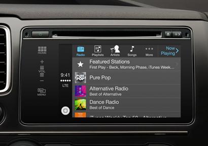 iPhoneとAndroid、自動車分野でも競争激化~カーナビ対自動運転制御?