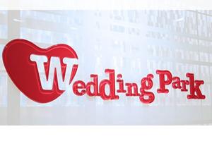 縮小する結婚式市場、日本一に急成長した情報サイトの秘密 理念共有優先の超アナログ経営