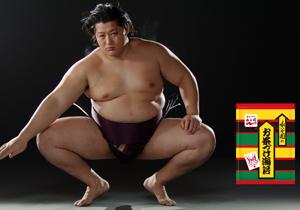 永谷園のお茶づけ、相撲中継+CM+商品が瞬時にリンク、アッパレな広告