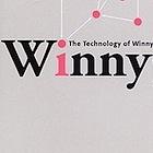 Winny開発者・金子勇の死を悔やむ、識者たちの見解…ネットをめぐる問題提起再び