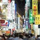 韓国サイバーテロの犯人と目される北朝鮮「日本も攻撃対象」…被害想定の大きさは?