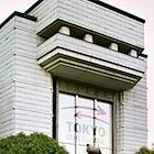 日本取引所、大幅人事で加速する次期社長ポスト争いの舞台裏 奪還狙う財務省の思惑