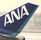 ANA、アジアNo.1に向け本格始動&多角化、その勝算は?訓練事業、LCC再出発も