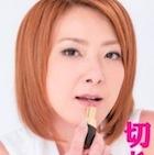 西川史子、離婚の陰に、連夜同一男性と銀座で酒乱豪遊&氷口移し疑惑?元夫は嫌気か