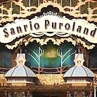 サンリオ、復活の舞台裏〜海外ライセンスビジネス、テーマパーク成功で過去最高益に