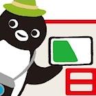 Suicaのデータ販売中止騒動、個人特定不可なのになぜ問題? ビッグデータの難点