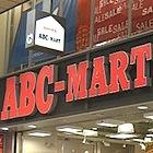 PB先進企業・靴のABCマート、驚異の戦略〜ブランド単体と小売、2つの顔で相乗効果