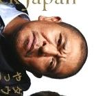 松本人志、島田紳助さんについて「引退会見の日にしゃべった。芸能界に戻ってきていい」