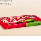 """Google本社庭に""""お菓子な""""マスコットキャラがあふれるワケ〜OS名KitKat?"""