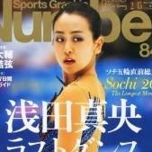 ソチ五輪、最も注目集める選手と、その理由は?断トツの高梨&浅田~アンケート調査結果