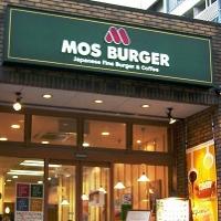 モスバーガー、なぜ好調?マックとの明暗を分けた、商品力とFC店舗力の秘密