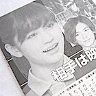 """AKBあっちゃんと大島優子の""""合コン""""スクープ場所に関するウワサ"""