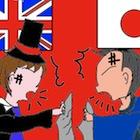 """かつて日本にもあった?外国技術を""""マネ""""するという国家戦略"""