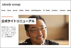 uesaiban0201.jpg