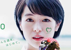 川田将雅騎手が「王子様」に!? 若手注目女優出演の「UMAJO」PR動画内容にファンの反応は様々で......