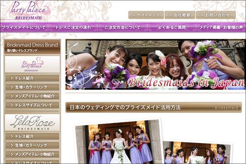 ushikubo0530_01.jpg
