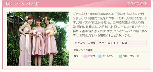 ushikubo0530_02.jpg