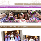 ウェディング・ビジネス最前線 結婚式の女子会化、カギは花婿…先細りの中拡大図る