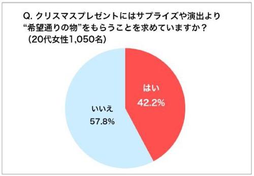ushikubo1217_02.jpg