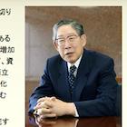 奥田・元経団連会長 トヨタ