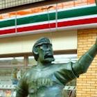 ドカベン岩鬼の銅像は、イタズラ対策をちゃんとしているの?