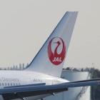 野村證券 JAL再上場の主幹事証券の座も絶望的か?