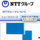 通信最大手NTTを掌握するのは、文系社長!?