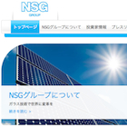 東京電力と同格のBa3まで落ちた日本板硝子