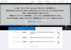 株価 興亜 損保 日本 ジャパン 損保ジャパン日本興亜に関する企業情報 マイナビ2022