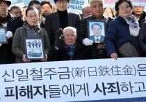 徴用工問題、日本政府「個人の賠償請求権は消滅せず」との