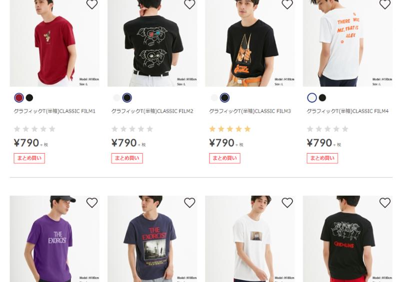 GUの790円Tシャツ「CLASSIC FILM」が「センス抜群!」と密かな