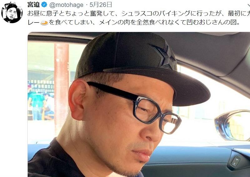 社長 吉本 岡本 興業