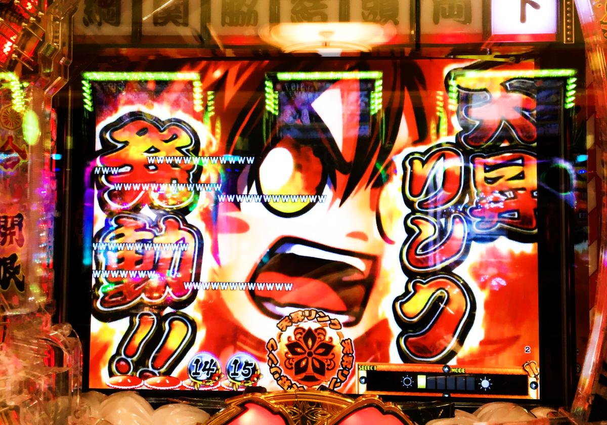 相撲 システム 姫