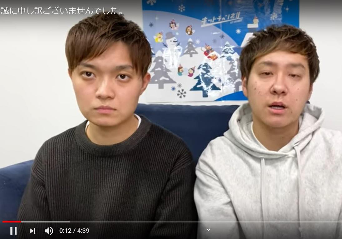 英翔 キットチャンネル