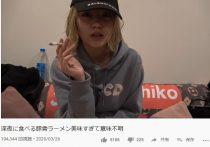説 逮捕 より ひと 伊勢谷友介被告の保釈時に突撃した迷惑系YouTuberよりひと「活動休止します」謝罪、逮捕を懸念か【メントスコーラ騒動】