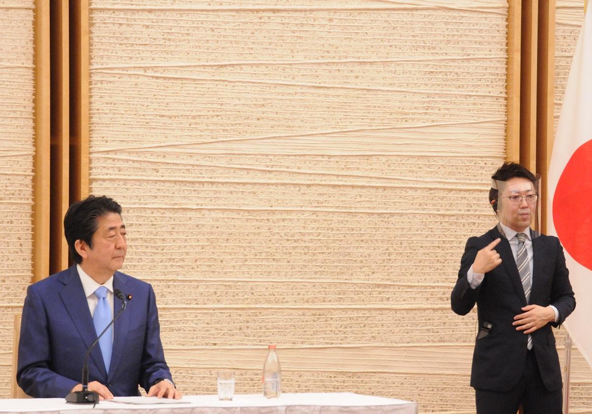 会見 中継 総理