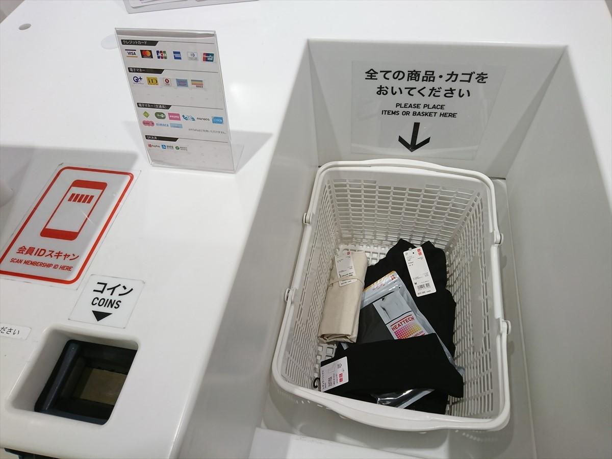 https://biz-journal.jp/wp-content/uploads/2020/05/1572292.jpg