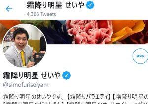 晴天 2020 こころ 「鼻クソやで!」上沼恵美子が梶原への「戦力外通告」でブチ切れたウラ事情