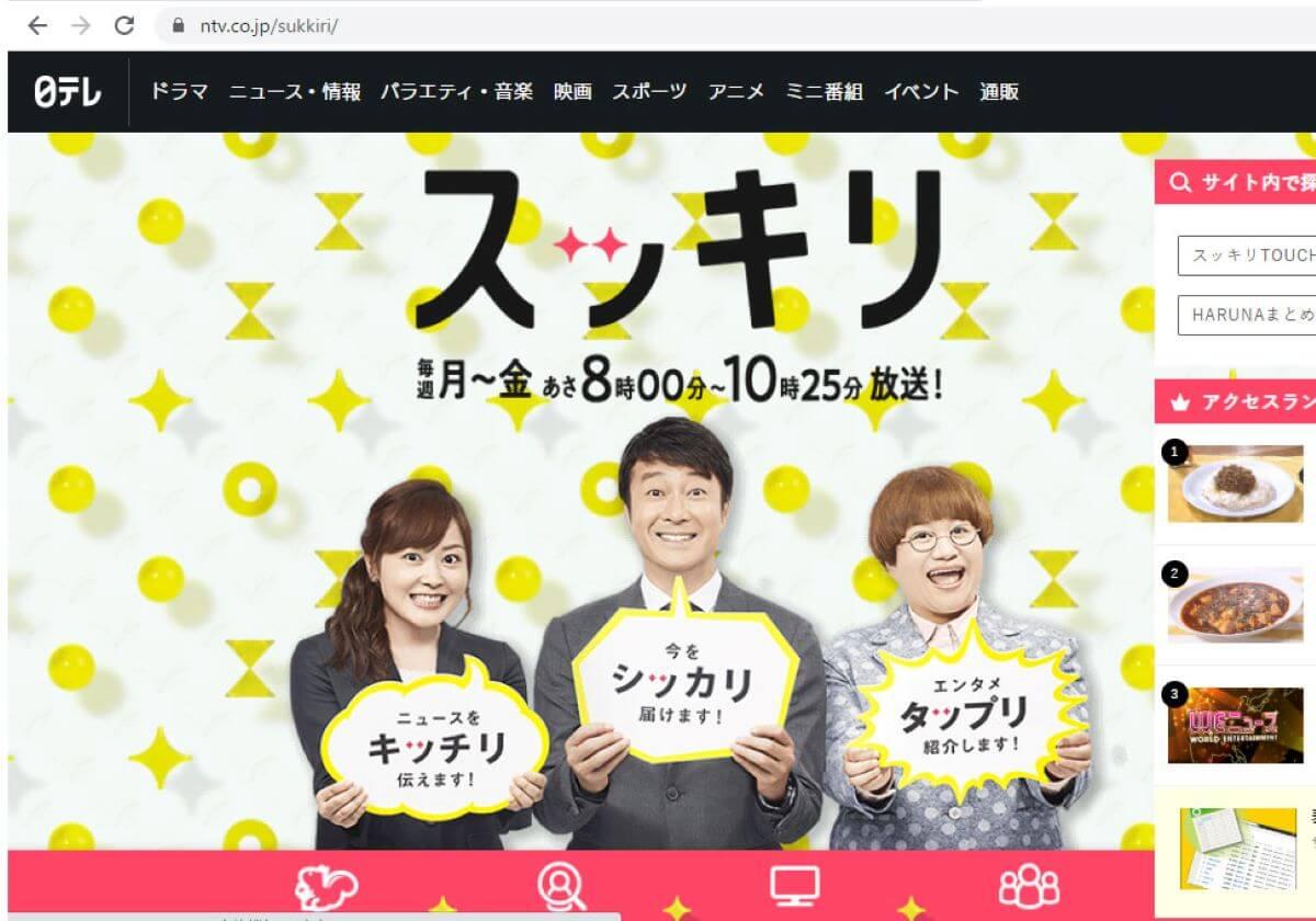 条例 規制 香川 ゲーム 県