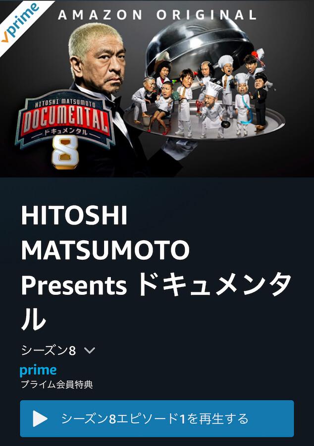 メンタル 久保田 ドキュ