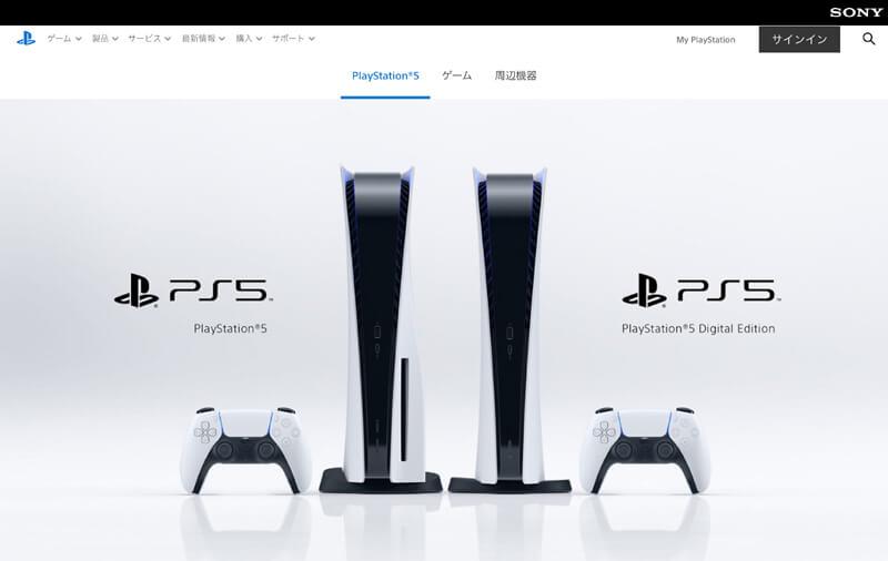 プレステ5と新型Xboxは最後のゲーム機か…ゲーセン、家庭用筐体、そしてクラウドのゲーム史の画像1