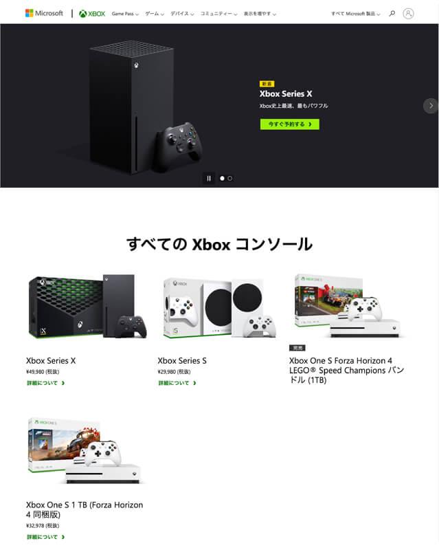 プレステ5と新型Xboxは最後のゲーム機か…ゲーセン、家庭用筐体、そしてクラウドのゲーム史の画像2