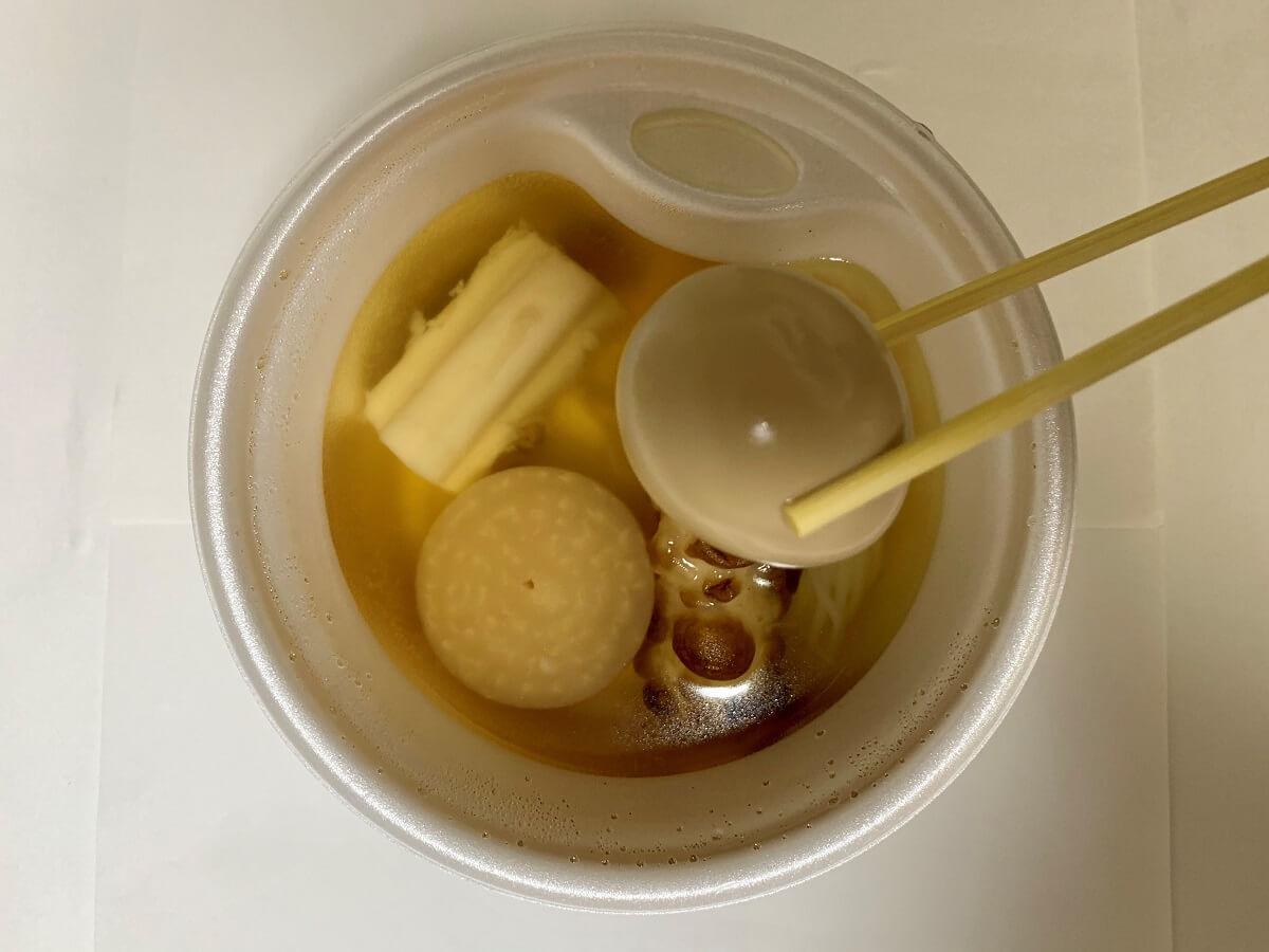 セブン、買うと後悔&コスパ最悪な食品5選…一風堂ラーメン、おでん、サムギョプサルの画像3