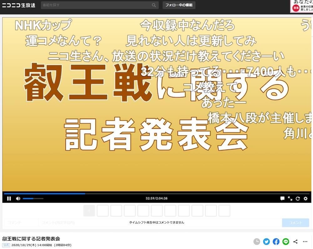録画 ニコニコ 生放送