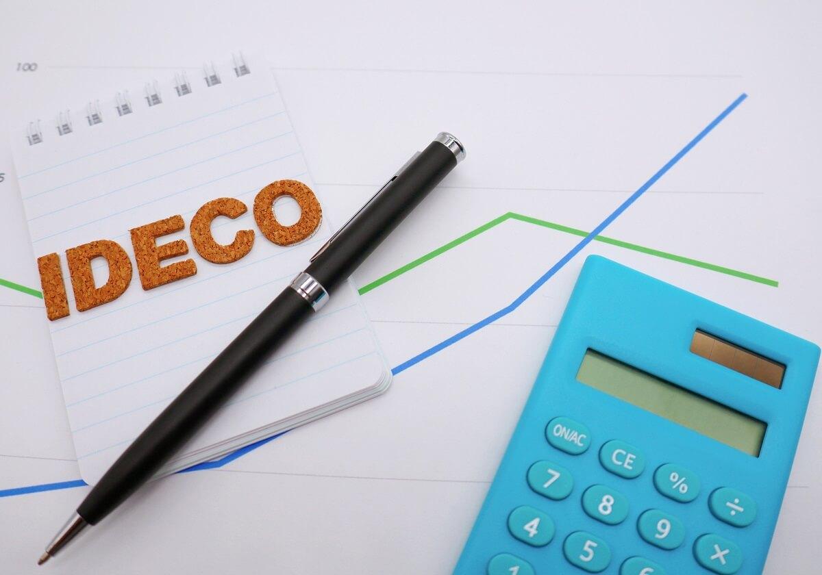 iDeCo、実質利回り15%の金融商品?「企業年金なし・退職金なし」の人ほどやるべき?の画像1