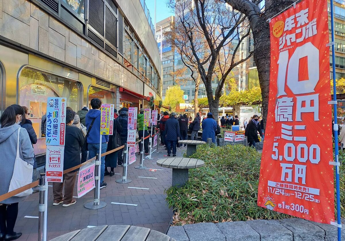【宝くじの闇・上】還元率最低のボッタクリ…販売独占する日本ハーデス社の不透明な実態の画像1