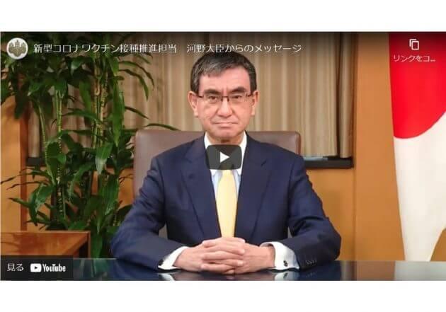 菅首相、次期首相に河野太郎氏を想定か…コロナ対応、首相官邸内で意思疎通とれずの画像1