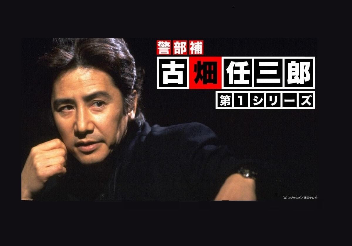 古畑任三郎』、実現しなかった幻のストーリー…勝新太郎、志村けんも犯人役候補だった